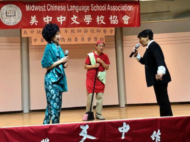 前加拿大公使周莉音(左)西郊實驗中文學校黃淑廷(右)合作中文學校錢懷德(中)聯合演出精彩逗趣的《黃梅戲》