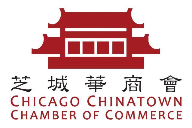 Chinatown+Chamber+Logo_Large (1)
