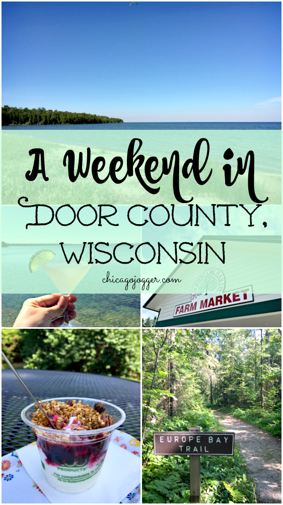 A Weekend in Door County, Wisconsin