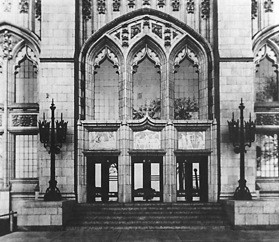 american furniture mart main entrance