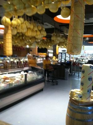 Marianos Cheese Room Northbrook