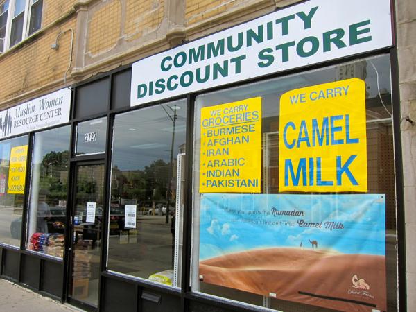 Muslim Women Resource Center Community Discount Store