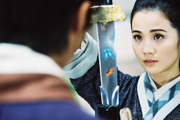 Butterfly Lovers screened as part of FSC's Chinese Opera Film Series.
