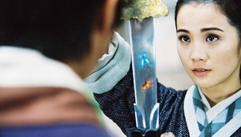 <em>Butterfly Lovers</em> screened as part of FSC's Chinese Opera Film Series.