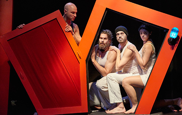Trap Door Theatre's <i>How to Explain the History of Communism to Mental Patients</i>
