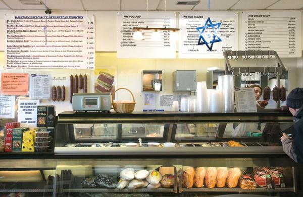 Kaufman's Bagel & Delicatessen