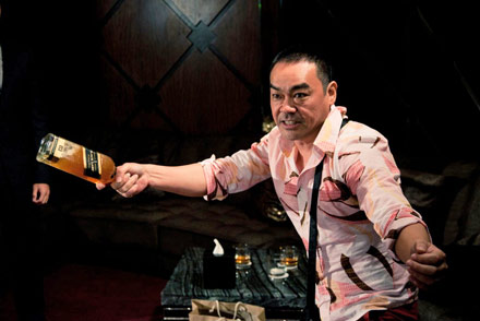 A dance with death, and scotch, in Johnnie To's Life Without Principle.