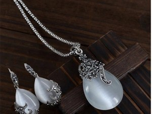 Vintage Water Drop Pendant Necklaces