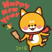 2018年・今年の抱負