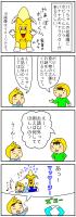 おポンチ家族漫画:食育のボビーくん