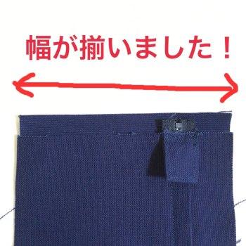 プロジェクト・リュックス ~理想のリュックサック作製計画・その15~