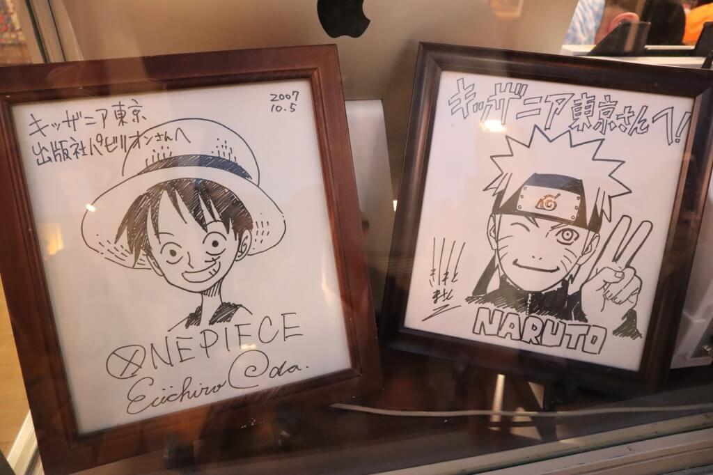 尾田栄一郎と岸本斉史のサイン