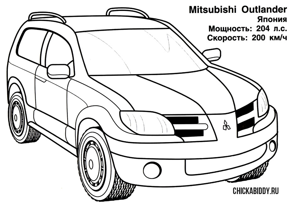 Mitsubishi Lancer Evolution Coloring Page Coloring Pages