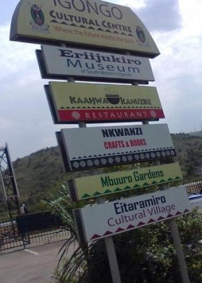 Signpost at Igongo Cultural Center