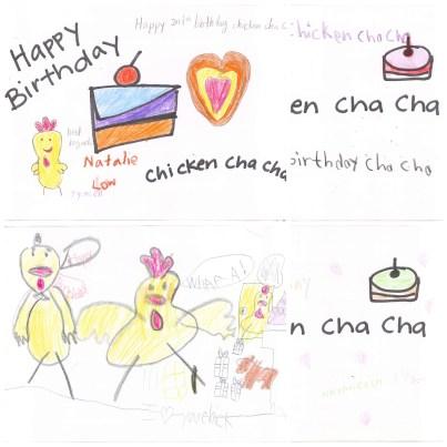 happy birthday chicken cha cha picture book 2015 1
