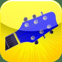 Guitarator