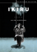 221 box 348x490 w128 - Ikiru 生きる & Riding Alone for Thousands of Miles 千里走单骑