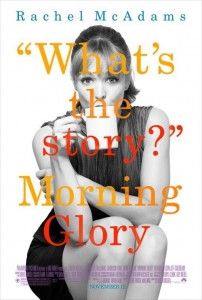 morning glory 202x300 - Morning Glory
