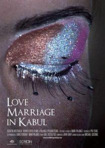 LoveMarriageInKabul POSTER 212x300 - AFI DOCS (Days 3 & 4)