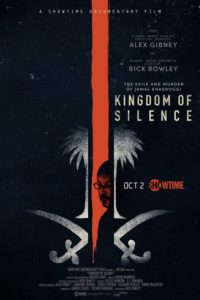 iu 200x300 - Review: Kingdom of Silence