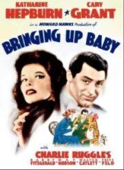 Bringing up baby 219x300 - Arty Chick's Seven Flicks: Week 3