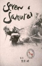 Seven Samurai 192x300 - Arty Chick's Seven Flicks: Week 1