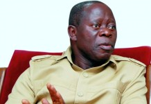 DSS interrogates Oshiomhole over APC primaries, asks him to resign