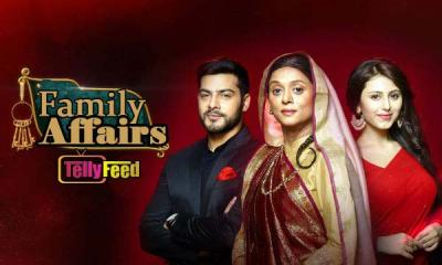 Family Affairs 12 July 2019