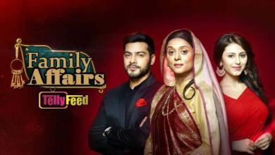 Family Affairs July 2019 Teasers
