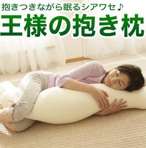 睡眠の質上げる