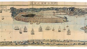 Nineteenth Century Yokohama