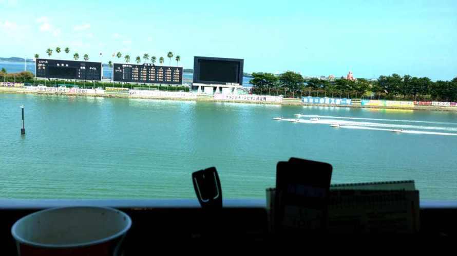3連単を当てればボートレース浜名湖のロイヤルルームは元が取れるよ。