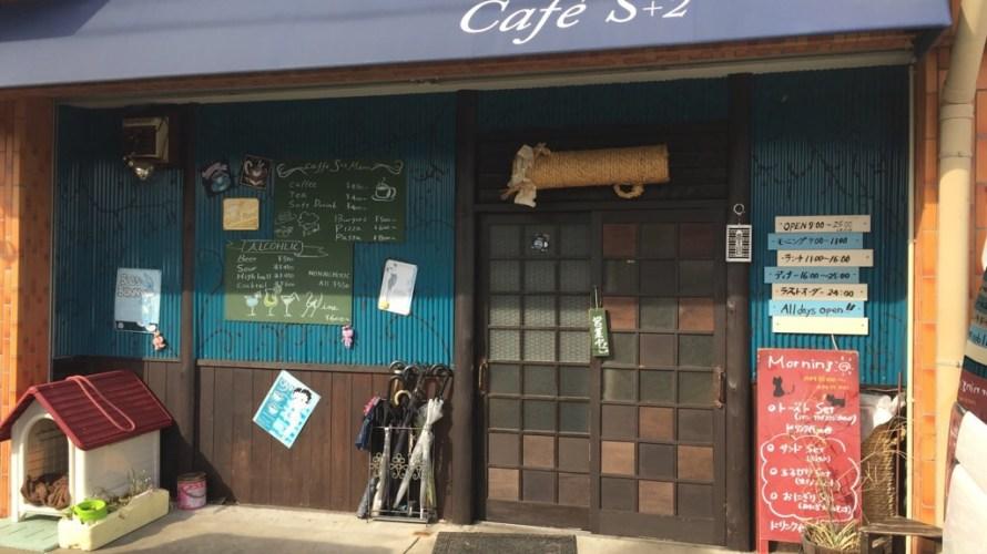 豊橋市中央図書館近くのカフェエスプラスツーでランチした。