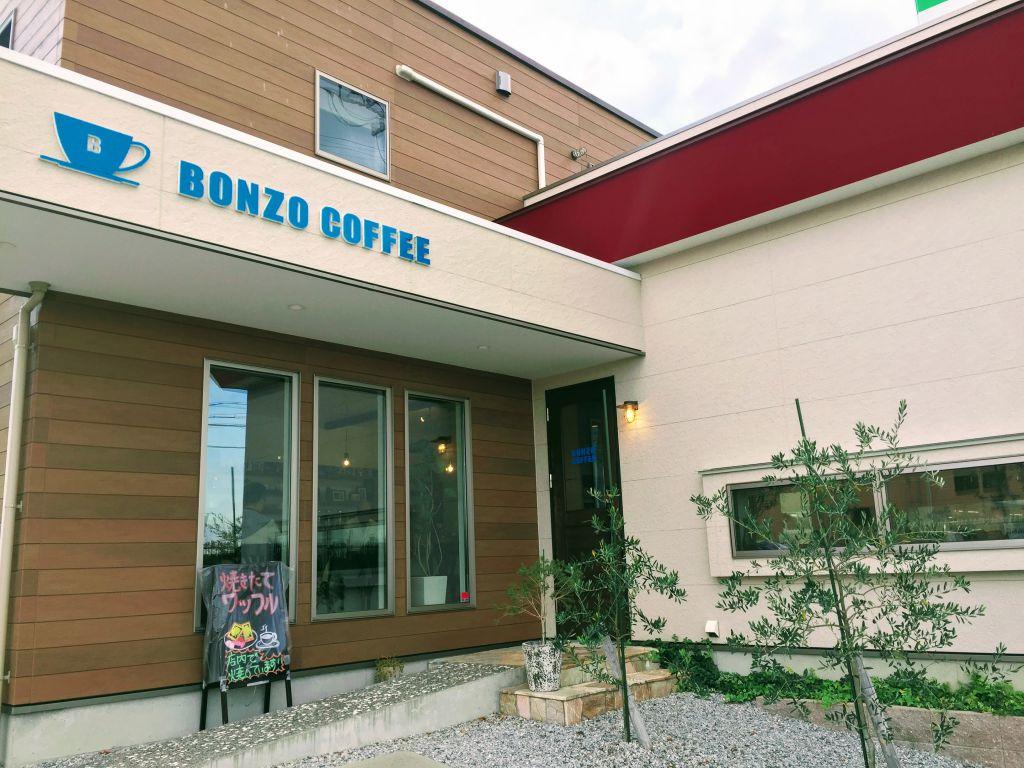 bonzo-coffee