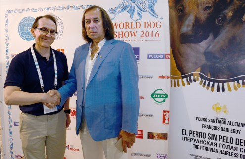 Pedro Santiago Allemant - Movie director and Alexandr Inshakov - President of the Russian Kinological Federation