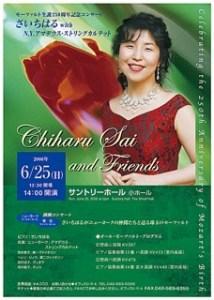 Chiharu Sai, pianist Concert Flyer