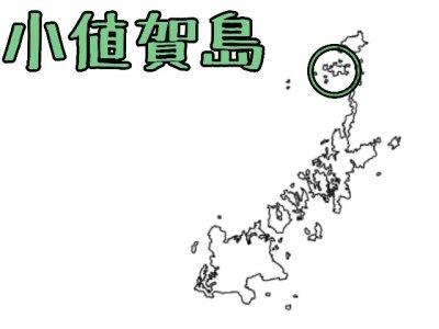 小値賀島地図