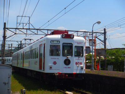 いちご電車1