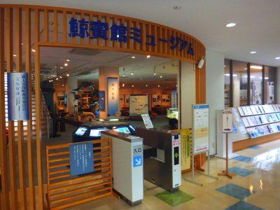 有川港ターミナル2