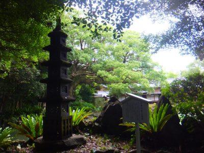 五島氏庭園