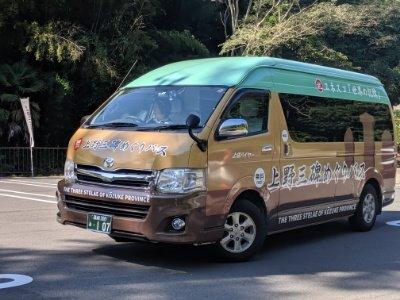 上野三碑めぐりバス
