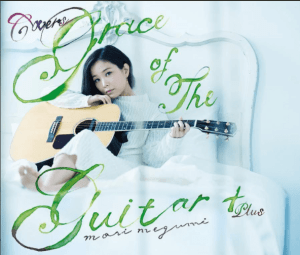 GRACE OF THE GUITAR+