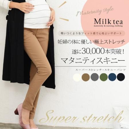 Milk tea(ミルクティー) スーパーストレッチ・スキニーパンツ