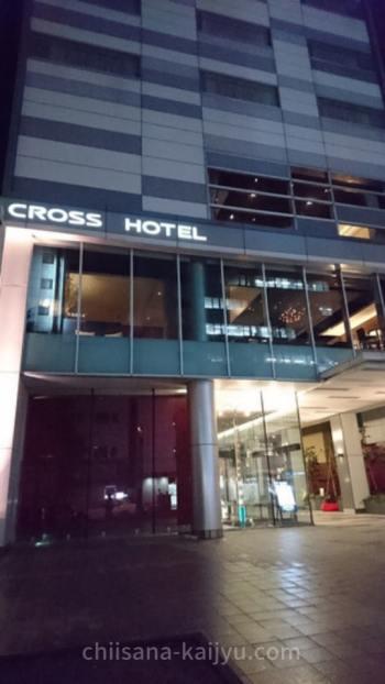 クロスホテル札幌 外観