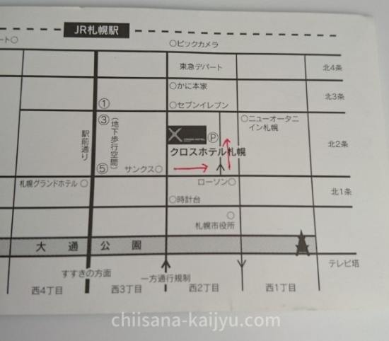 クロスホテル札幌の駐車場までの地図