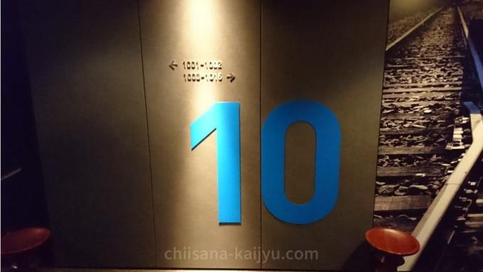 クロスホテル札幌 エレベーター前