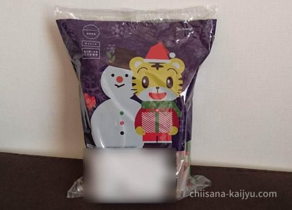 「こどもちゃれんじ ぷち」12月号のパッケージ