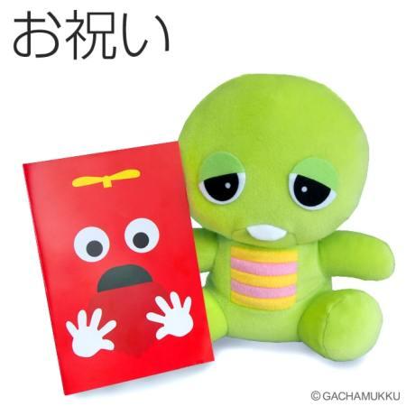 VERY CARDの「しゃべキャラ ガチャピン・ムック電報(お祝い)」