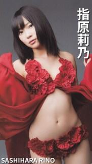 wp_1440x2560_sashihara_rino_001