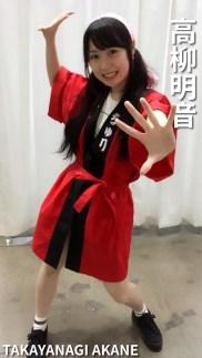 wp_1440x2560_takayanagi_akane_002